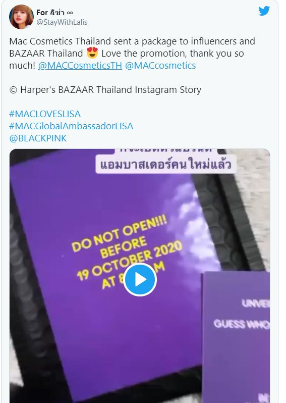 BLACKPINK's Lisa is M.A.C. Cosmetics New Global Brand Ambassador