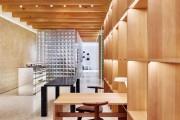 Byredo Concept Store