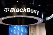 TCL to unveil Blackberry brand smartphone in CES 2017