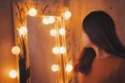 facing mirror